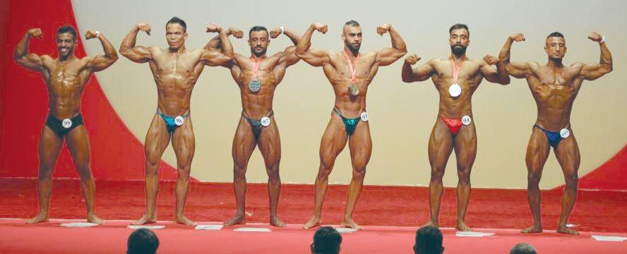 National Day Bodybuilding Championship